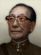 Portrait Chiang Wei Kuouniform