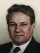 Portrait Sverdlovsk Boris Yeltsin