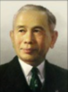 Portrait Siam Plaek Phibunsongkhram