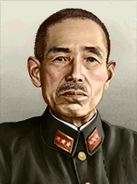 Shunroku Hata