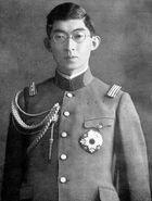Yasuhito, Príncipe japonés