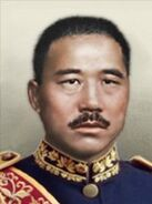 Portrait Kaiserreich Zhang Zongchang