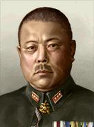 Tomoyuki Yamashita hoi