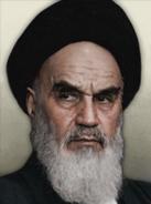 Portrait Persia Ruhollah Khomeini