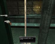 Лопата в инвентаре-2