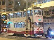 Hong Kong Tramways 9 Kennedy Town to Happy Valley 15-10-2019