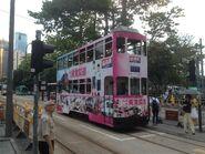 Hong Kong Tramways 48