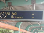 LR not in service English