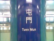 Tuen Mun name board 30-12-2009