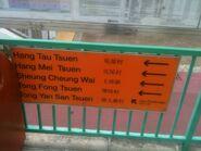 Hang Mei Tsuen exit information 08-07-2014