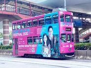 Hong Kong Tramways 49(S11) Shek Tong Tsui to North Point 21-07-2020