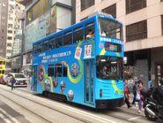 Hong Kong Tramways 170 2