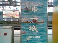 City One name board 27-11-2019