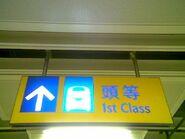 KCR style 1st class board 24-08-2009(2)
