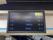 MTR PIDS for East Rail Line 12 car and 9 car(2)