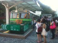 Peak Tram Customer Service Centre 28-06-2014(2)