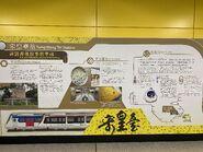 Sung Wong Toi history board 13-06-2021(2)