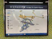 Ho Man Tin Station information 30-06-2021