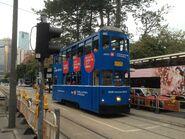 Hong Kong Tramways 100