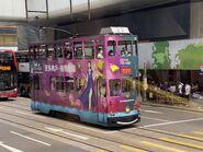 Hong Kong Tramways 22(108) North Point to Shek Tong Tsui 26-06-2020