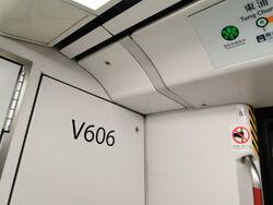 Inside tcl v606.JPG