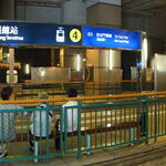 LRT Yuen Long 1.JPG