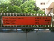 Chung Fu stop exit information 03-06-2013(2)