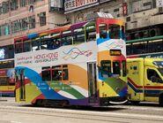Hong Kong Tramways 122(035) Shau Kei Wan to Sheung Wan(Western Market) 28-11-2020