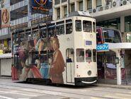 Hong Kong Tramways 81(110) Sheung Wan(Western Market) to Shau Kei Wan 31-12-2020