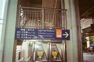 KCR Style for Light Rail in Tuen Mun 1