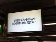 2019 Tsuen Wan Train accident screen 2