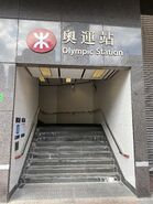 Olympic Station Exit B 12-06-2020