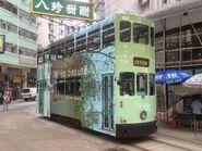 Hong Kong Tramways 162