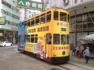 Hong Kong Tramways 38