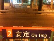 On Ting stop name board 11-11-2013(1)