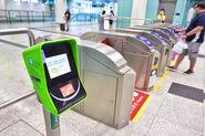 SIH Concourse LRL Exit Processor 20210701