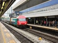 TLS002 MTR KTT Kowloon to Guangzhou East 02-06-2017