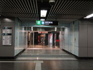 TST Exit R-2