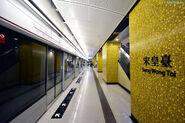 SUW Platform 2 20210613