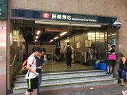 Causeway Bay Exit E 12-08-2019