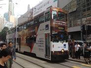Hong Kong Tramways 41 4