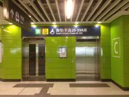 South Horizons to Exit C lift 18-03-2017