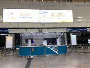 Hong Kong Station CUC 25-07-2021