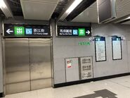 To Kwa Wan to Exit D board 29-06-2021