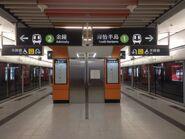 Lei Tung platform 08-04-2017