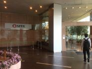 MTR Headquaters entry 27-04-2015