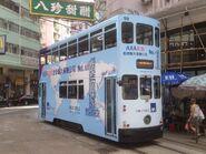 Hong Kong Tramways 99 3