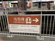 Hung Hom teach how to take Tuen Ma Line board 03-07-2021(2)