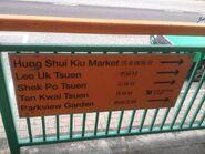 Hung Shui Kiu exit information 19-04-2016