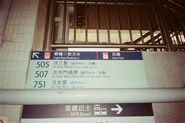 KCR Style for Light Rail in Tuen Mun 2